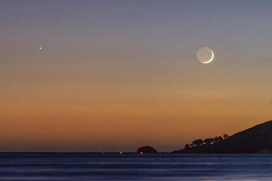 moon-jupiter-9-21-2017-Ashly-Cullumber-Shell-Beach-CA-e1506075125349